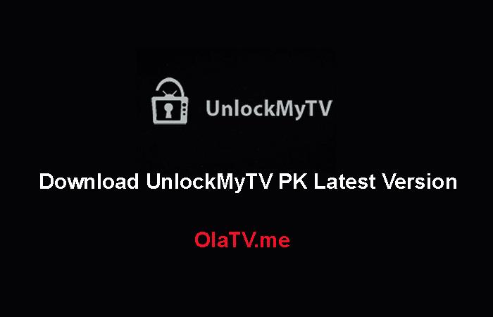 Download UnlockMyTV Apk Latest Version